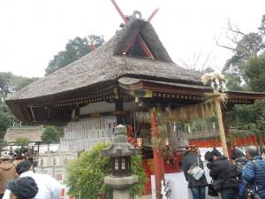 吉田神社節分3