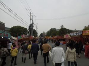吉田神社節分2