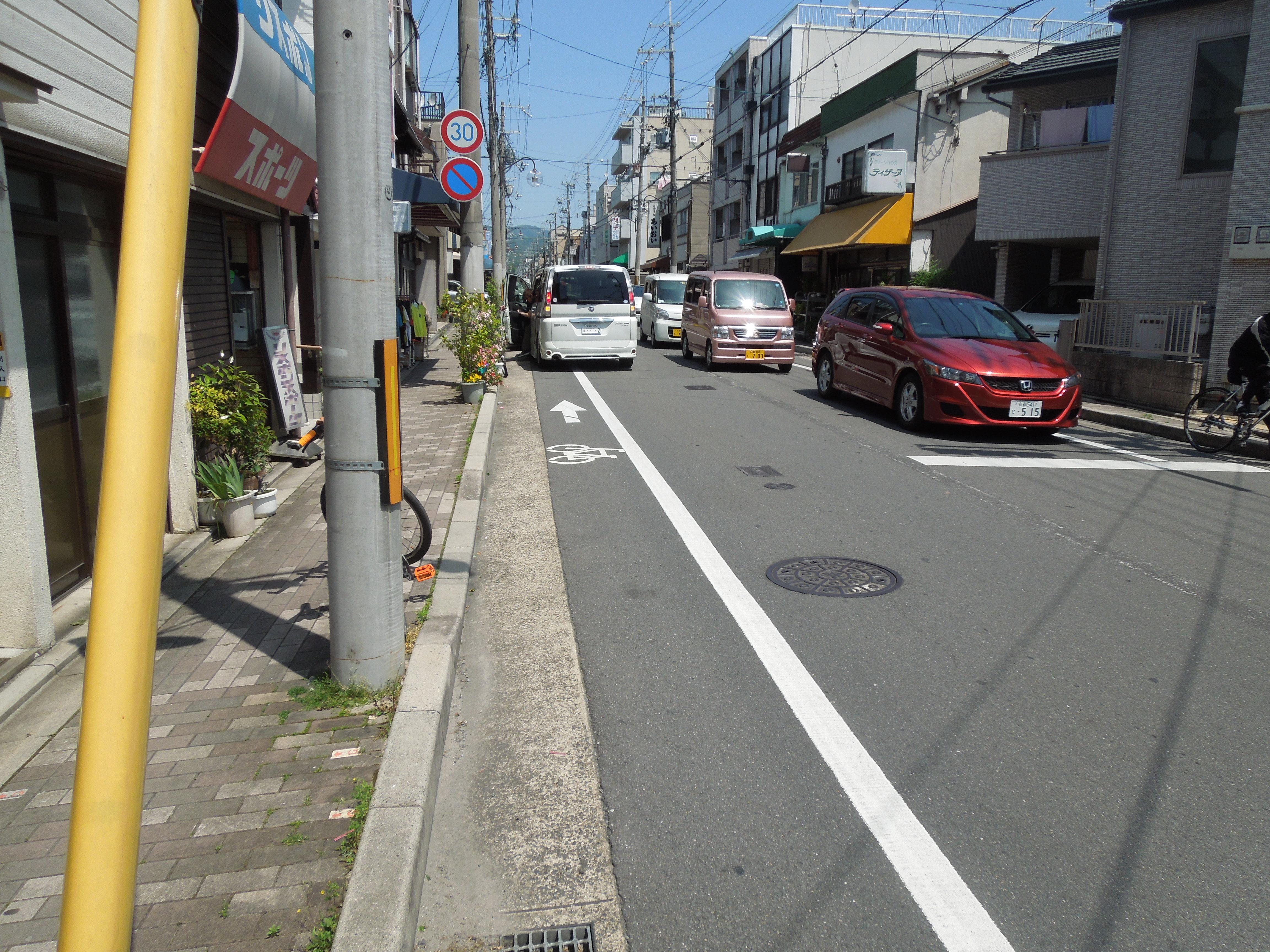 ... −拡がる京都の自転車レーン
