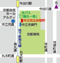 京都御苑会場地図