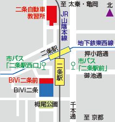 二条会場地図